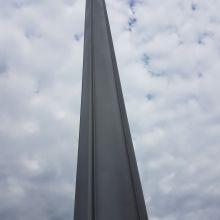 Ein Blick aus nächster Nähe, um die Höhe besser zu symbolisieren.